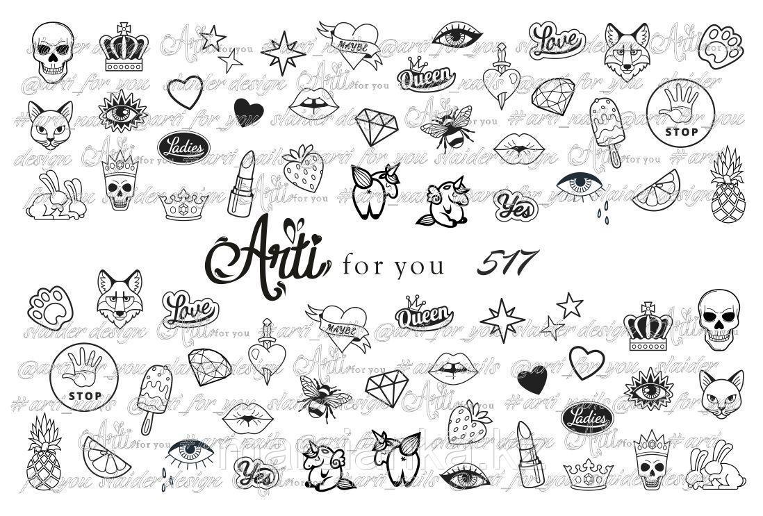 Слайдер дизайн ArtiForYou #517