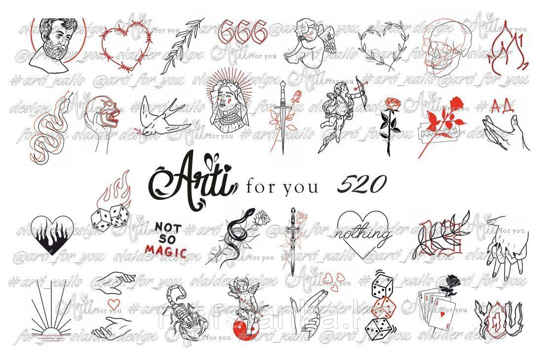 Слайдер дизайн ArtiForYou #520