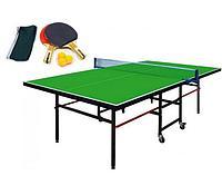 Настольный теннис атрибутика