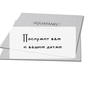 Кнауф Аквапанель