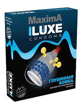 Презервативы «Luxe» Maxima Глубинная Бомба, 1 шт