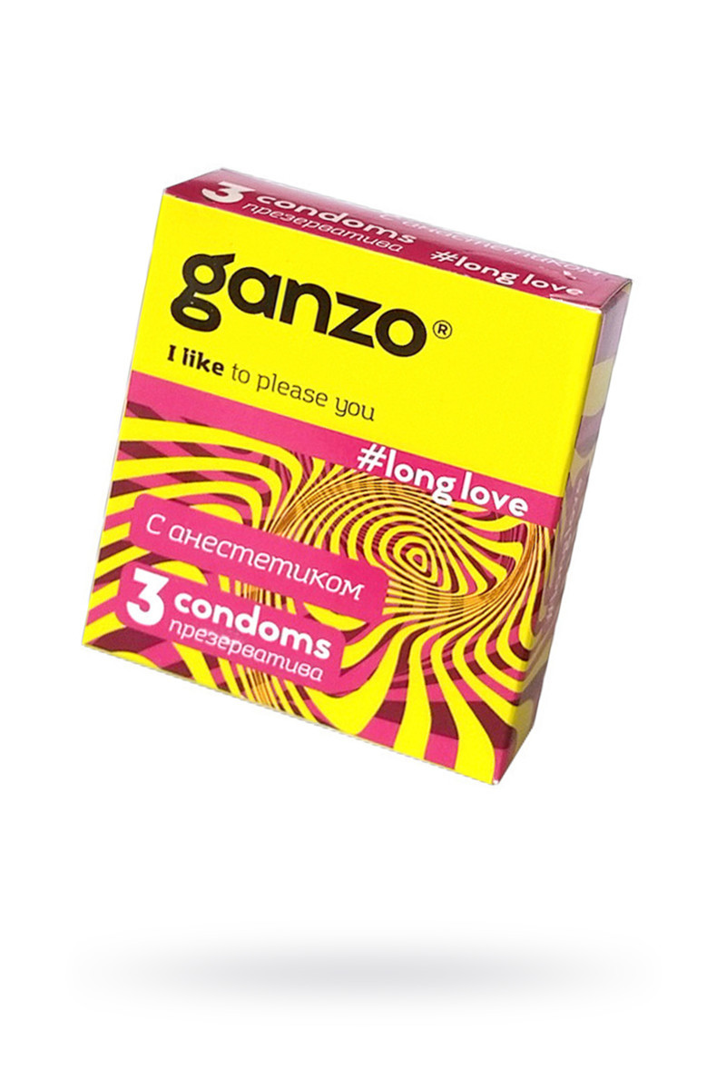 Презервативы «Ganzo» Long Love, с анестетиком, 3 шт