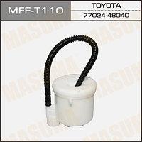 Фильтр топливный Masuma MFF-T110