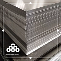 Лист алюминиевый перфорированный АМг6Б (1560Б) ТУ 1812-001-50336739-2008