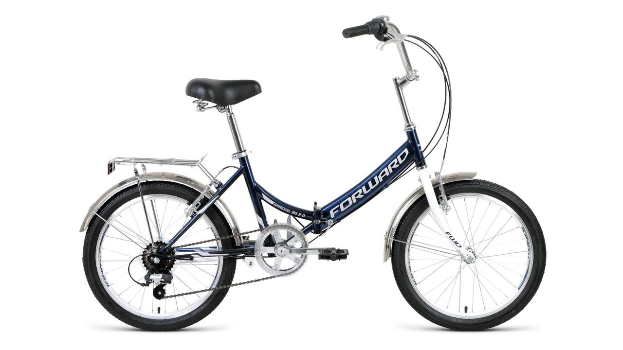 Городской скоростной складной велосипед  Forward Arsenal 20 2.0 (2020). Производство Россия.