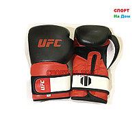 Бойцовские перчатки UFC кожа (14 oz)