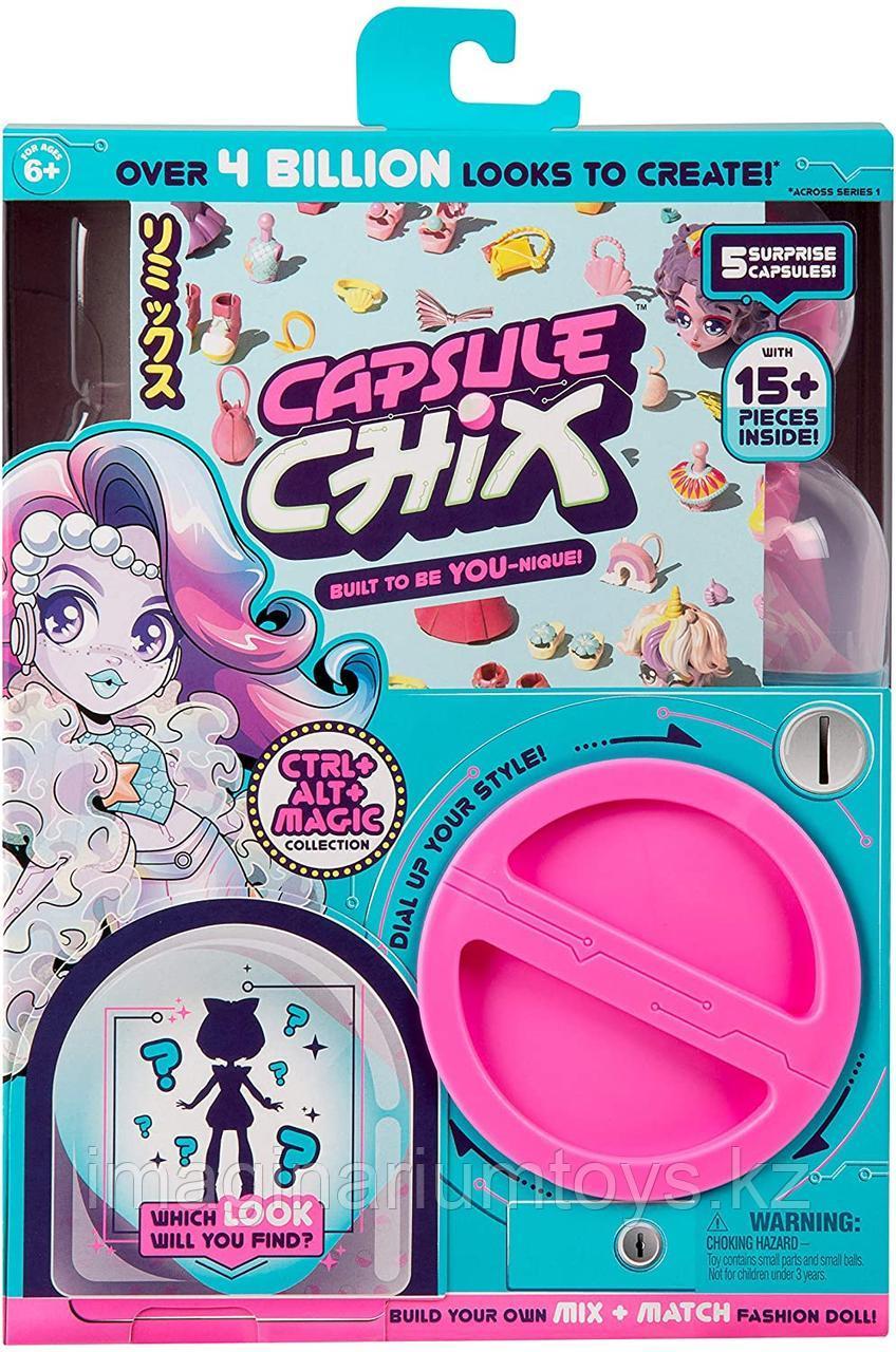 Кукла в капсуле Capsule Chix Ctrl+Alt+Magic магическая коллекция