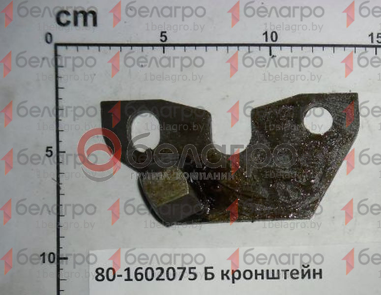 80-1602075-Б Кронштейн привода выключения сцепления МТЗ