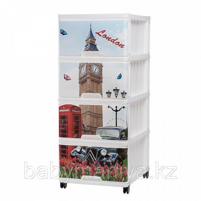 Комод пластиковый Dunya с рисунком LONDON