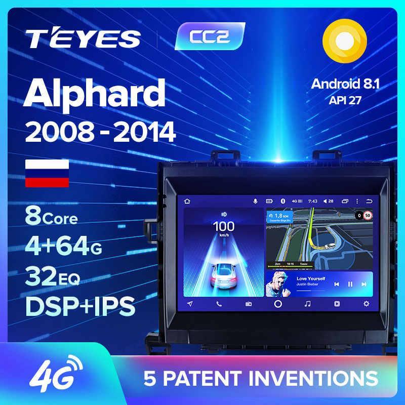 Автомагнитола Toyota Alphard H20 2008 2014 Teyes