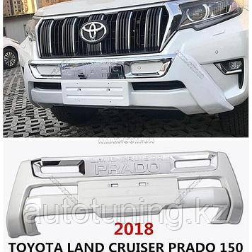 Накладка переднего бампера (губа бампера) на Land Cruiser Prado 150 2018+