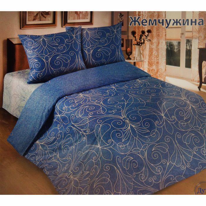 "Постельное бельё 2 сп""Традиция: Жемчужина"", цвет голубой, 175х217, 180х220, 70х70см - 2 шт"