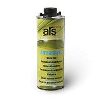 ARS color ANTIGRAVEL окрашиваемое средство для защиты кузова (чёрный/серый/белый)