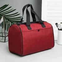 Косметичка-сумочка, отдел на молнии, 2 наружных кармана, ручки, цвет бордовый