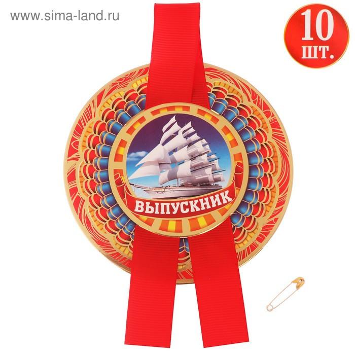 Значок с лентой «Выпускник», красная лента, 10 шт., d=9 см - фото 1