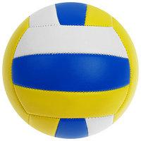 Мяч волейбольный, детский, размер 2, PVC, 145 г, цвета МИКС