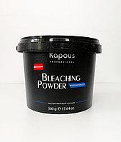 Обесцвечивающий порошок 500гр для волос Kapous Microgranules