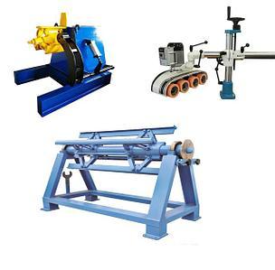 Оборудование обработки рулонной стали