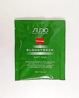 Обесцвечивающий порошок для волос 30гр Studio Dust Frее с экстрактом женьшеня и рисовыми протеинами