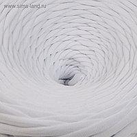 Пряжа трикотажная широкая 100м/320±15гр, ширина нити 7-9мм (белый)
