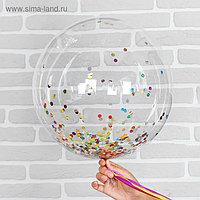 """Шар полимерный 18"""" «Сфера» + конфетти"""