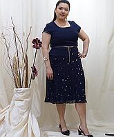 Стильное женское вечернее платье VALS