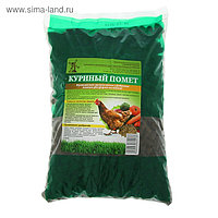 Удобрение органическое сухое Куриный помет, 2 л