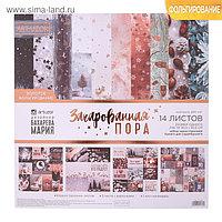 Бумага для скрапбукинга с фольгированием «Зачарованная пора», 30,5 × 30,5 см, 250 г/м²