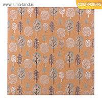 Бумага для скрапбукинга крафтовая с фольгированием «Зимний лес», 15,5 × 15,5 см, 250 г/кв. м
