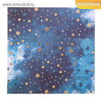 Бумага для скрапбукинга с фольгированием «Зимний вечер», 20 × 20 см, 250 г/кв. м