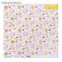 Бумага для скрапбукинга с блёстками «Цветочная полянка», 30,5 х 30,5 см, 180 г/м