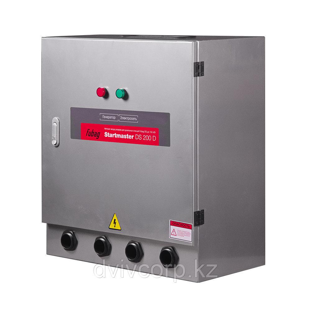 FUBAG Автомат ввода резерва Startmaster DS 200 D