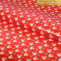 "Бумага упаковочная глянцевая с фольгой ""Минни Маус"",70 х100 см"