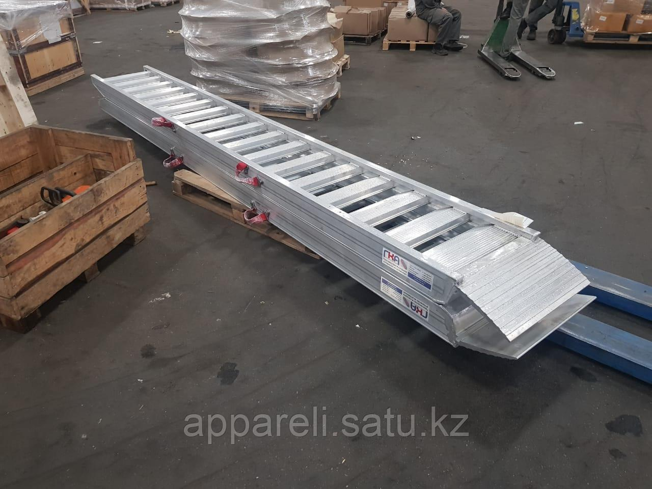 Алюминиевые аппарели от производителя 4 метра, 6 тонн