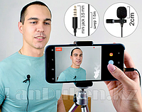 Петличный микрофон 3.5 мм jack, 1.5м провод с прищепкой U-1