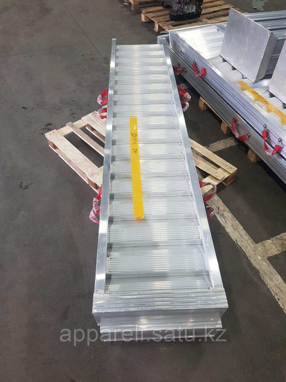Алюминиевые аппарели с бортами от производителя 2,5 метра, 10 тонн