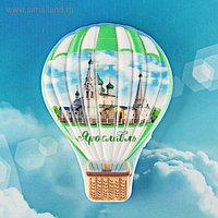 Магнит с воздушным шаром «Ярославль. Церковь Ильи Пророка»
