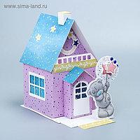 Домик новогодний «Звездная сказка», набор для создания, Me To You