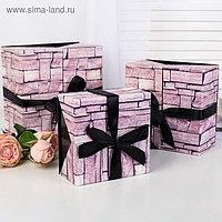 Набор коробок 3 в 1, 16 х 16 х 8 - 22 х 22 х 12 см