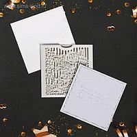 Открытка поздравительная «Самых ярких, приятных сюрпризов!», 13 × 17 см