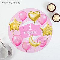 Подложка для торта «1 годик», малышка