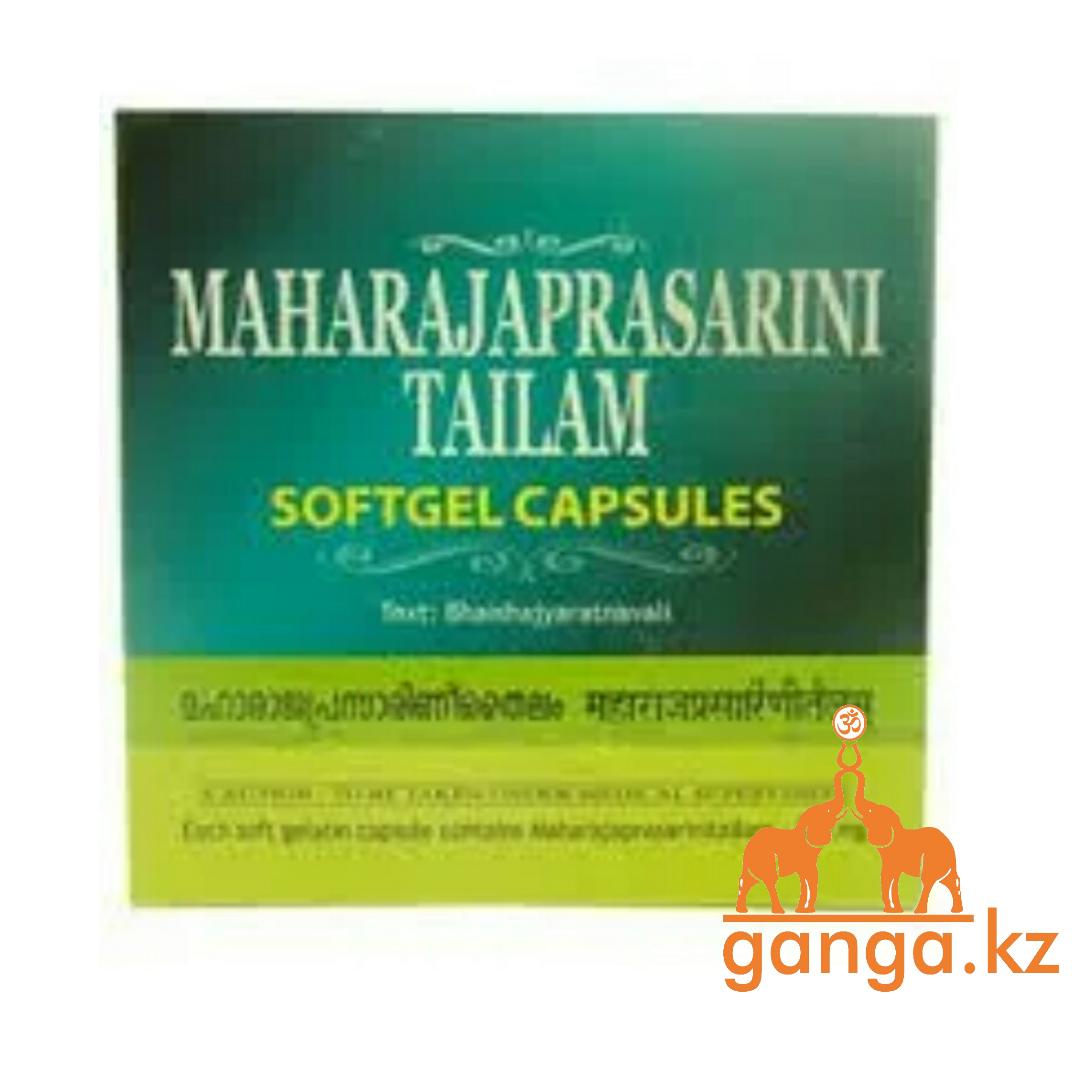 Махараджапрасарини Тайлам в капсулах (Maharajaprasarini Thailam ARYA VAIDYA SALA), 100 кап