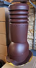 Вентиляционный выход на металлочерепицу монтерей (Польша) коричневый, черный, графит 150 диаметр