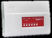Рокот-2 Прибор управления оповещением, 2 акустич. канала (4 линии), 60 Вт, 5 сообщений, микрофонный
