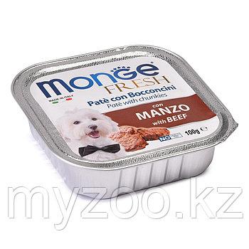 MONGE FRESH DOG, Монже Фреш паштет с говядиной для собак, ламистер 100 гр.