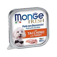 MONGE FRESH DOG, Монже Фреш паштет с индейкой для собак, ламистер 100 гр.