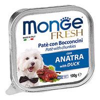 MONGE FRESH DOG, Монже Фреш паштет с уткой для собак, ламистер 100 гр.
