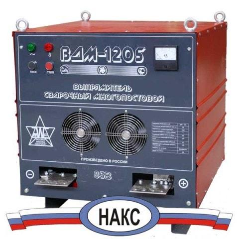 Выпрямитель сварочный ВДМ-1205 С