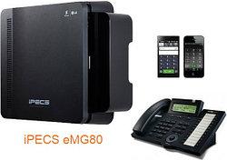 Правила конфигурирования IP АТС eMG80