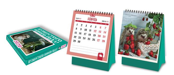 Календари настольные на пружине